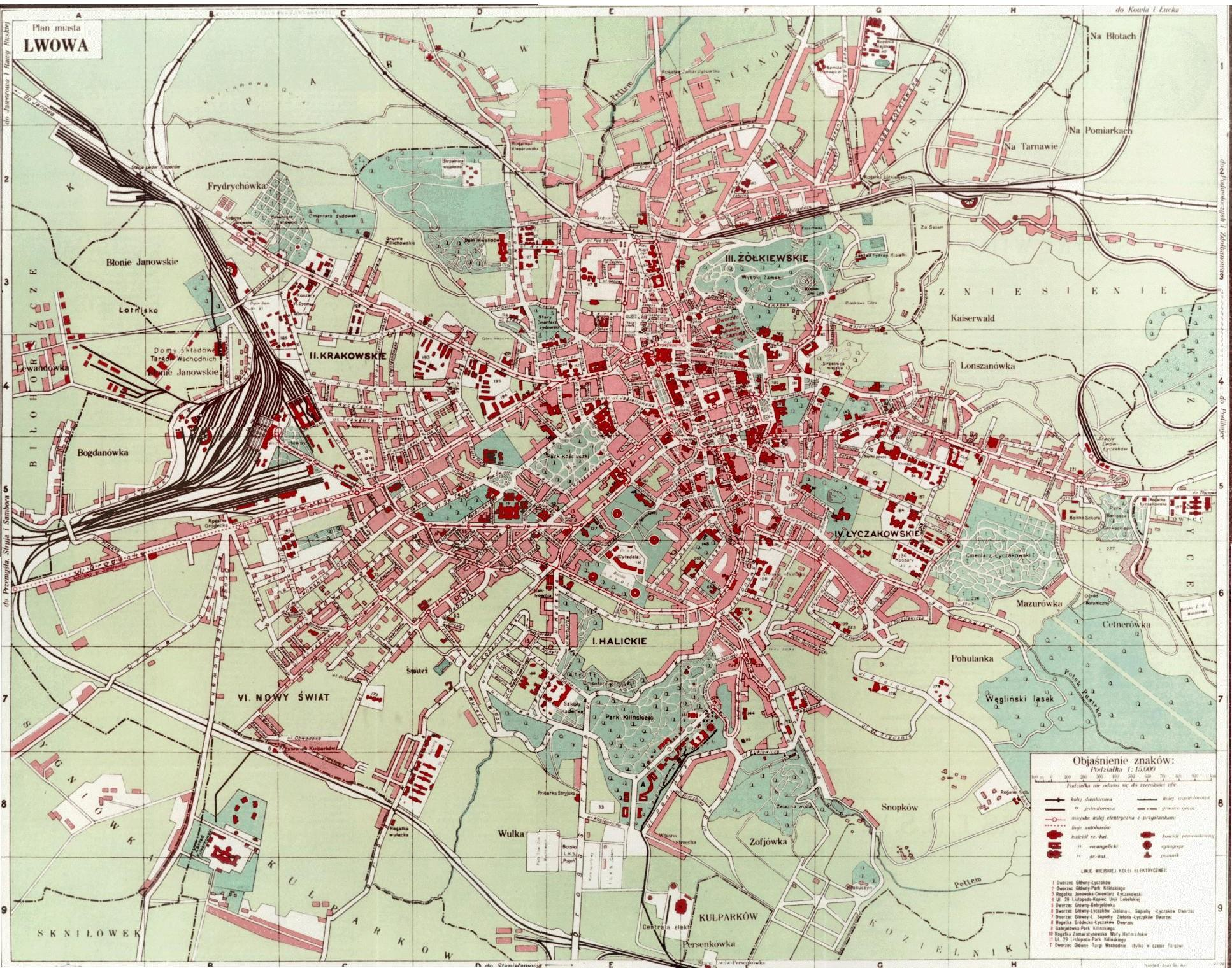 Карта Города Салавата С Улицами