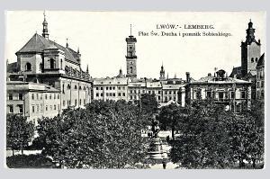 Пл. св.Духа, памятник Яну III Собесскому (фото)